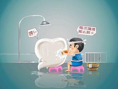 口臭的原因和治疗方法 有口臭怎么办
